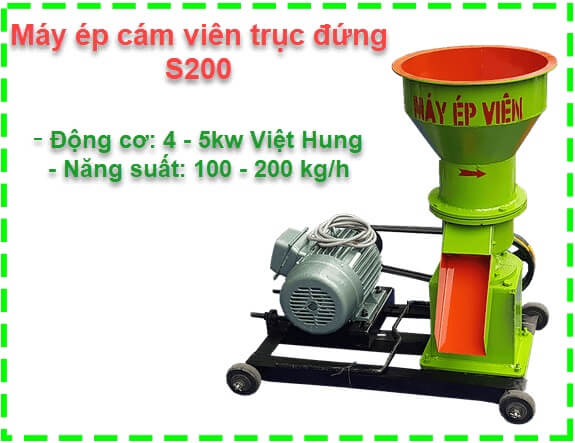 may-ep-cam-vien-s200-006