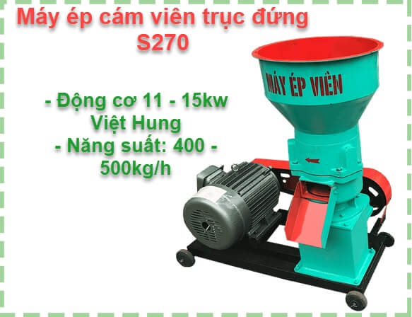 may-ep-cam-vien-s150-008