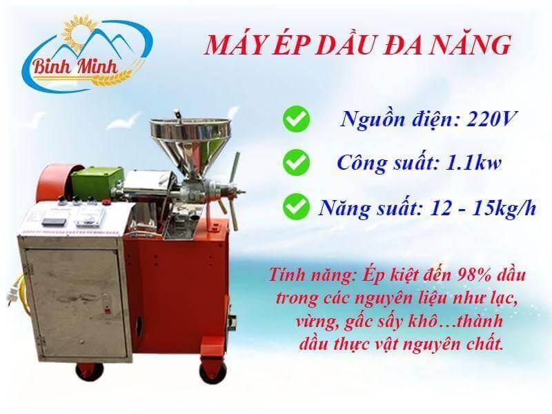may-ep-dau-10-15kg-11-450x450