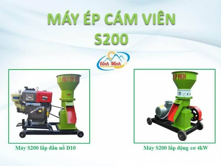 may-ep-cam-vien-s200-3
